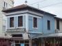 Iskender Kebap (Bursa)
